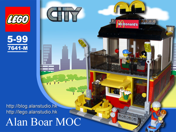 Moc 7641 Mcdonalds Lego Town Eurobricks Forums